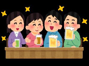 9/24婚活パーティー 飲み会in梅木さん家の台所