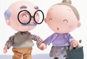 子供の結婚相談会 in 河内長野荘