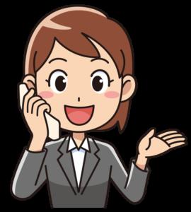 電話相談会 【婚活に悩む方】 今できる婚活